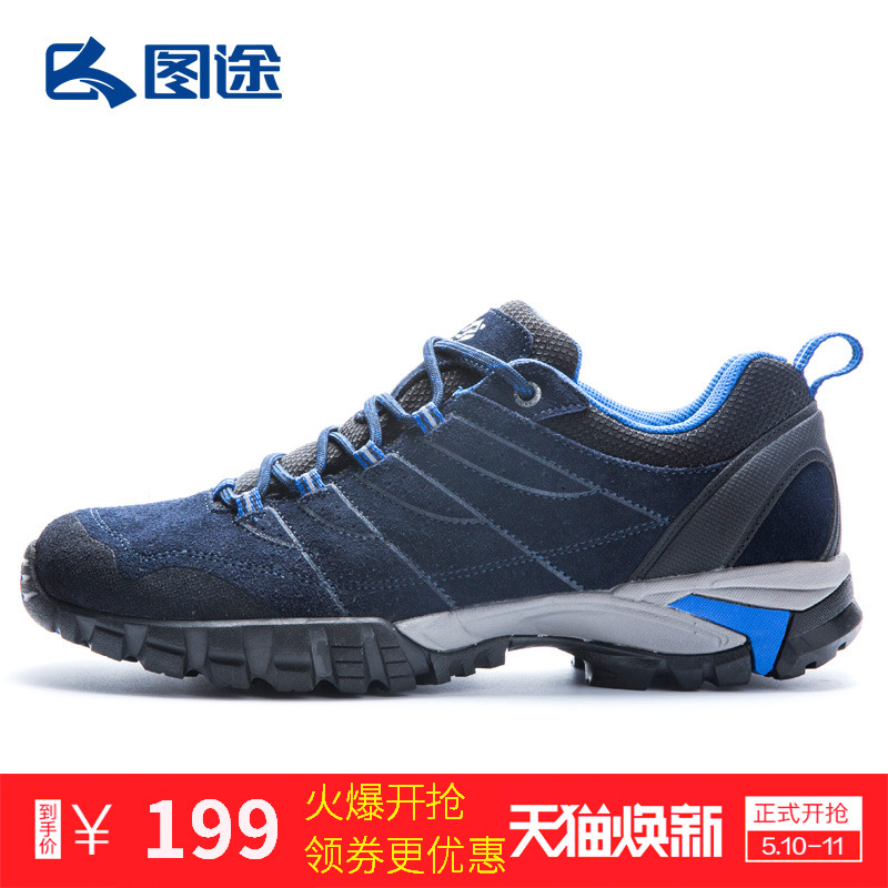Path Outdoor Hiking Shoes Male Waterproof Anti-fur Mountaineering Shoes Wear-resistant Anti-skid Running Shoes Lovers Leisure Sports Shoes