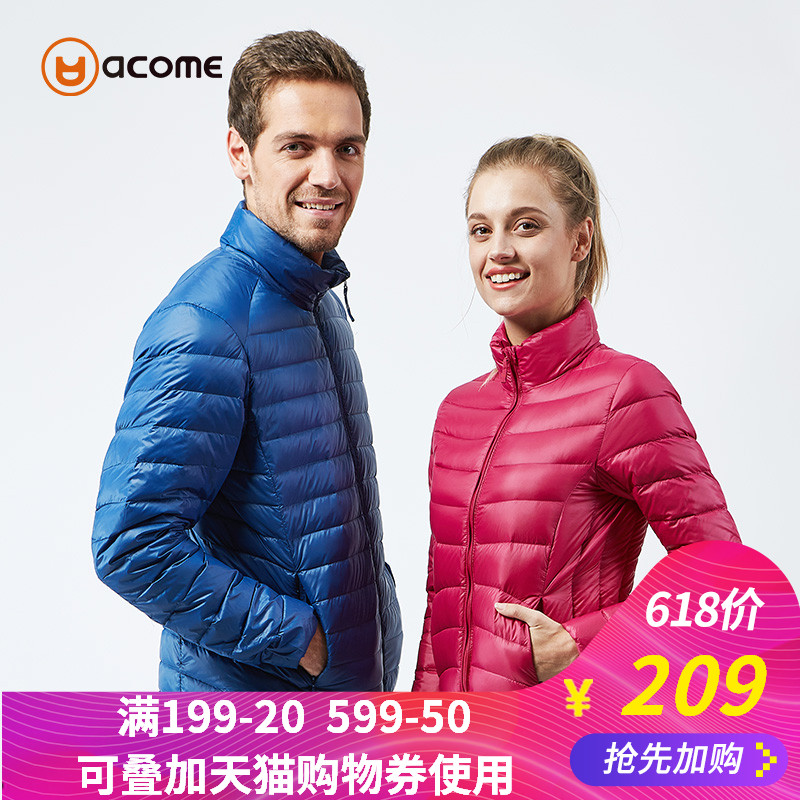 Tutu Outdoor Acme Lovers'Ultra-light Down Dresses New Autumn and Winter Products for Men and Women's Light and Short Collar Thermal Outerwear