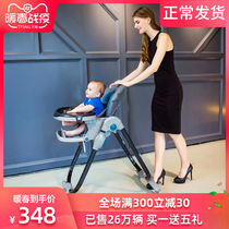 teknum baby dining chair foldable multifunctional portable children baby chair dining table dining table seat