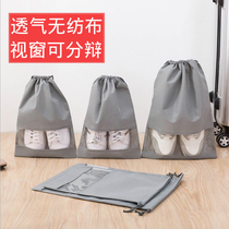 Shoes bags shoes packaging shoes storage bags travel shoes storage bags shoes dust bag cover home loaded shoes bags