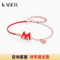KADER Palace Museum on the new IP joint royal cat bracelet female summer sterling silver light luxury niche design sense birthday gift