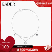 KADER Katilo palace bell anklet female sterling silver bell 2021 new ins niche design birthday gift