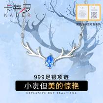 Все пути олень вам ожерелье женщин стерлингового серебра кулон ключицы цепи простой и стильный подарок на день рождения инкрустированные Swarovski цирконий