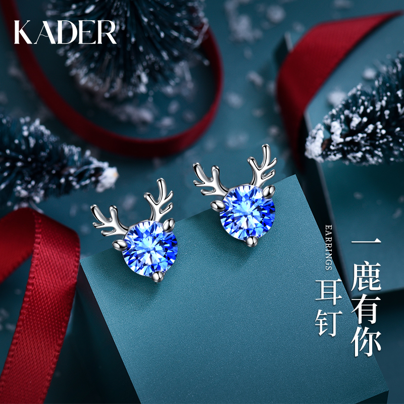 Deer Road has your studded woman 999 pure silver high-class temperament earrings encrusted with Swarova Swartzs birthday gift