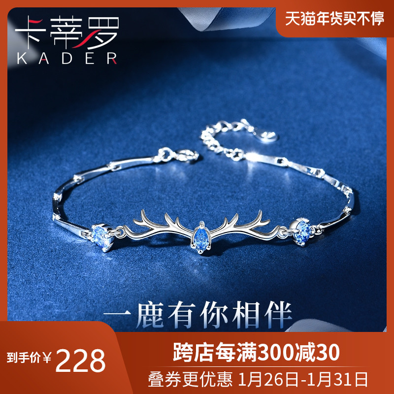 A deer road has your hand 錬 silver crystal set Swarova Swaroschs birthday Valentines Day gift to his girlfriend