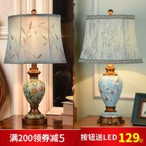 Американская настольная лампа спальня прикроватная лампа креативный европейский винтаж романтический затемнение теплая мода гостиная кабинет декоративный свет