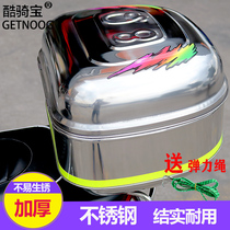 Motorcycle trunk tail box Electric car rear tail box King size scooter Motorcycle tail box thickened stainless steel
