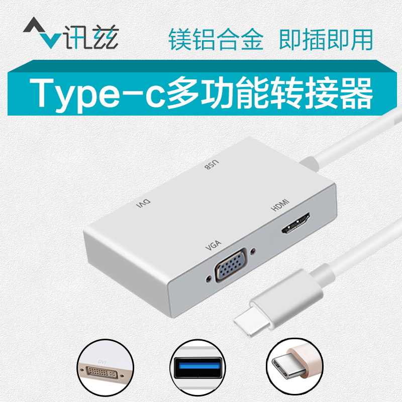 Type-C Converter of Xunzi MacBook Transfer Joint Apple Mac Notebook USB3.0 Interface Pro Computer Vga Accessories HDMI Multifunctional Distributor Transfer Joint Expansion Dock Data