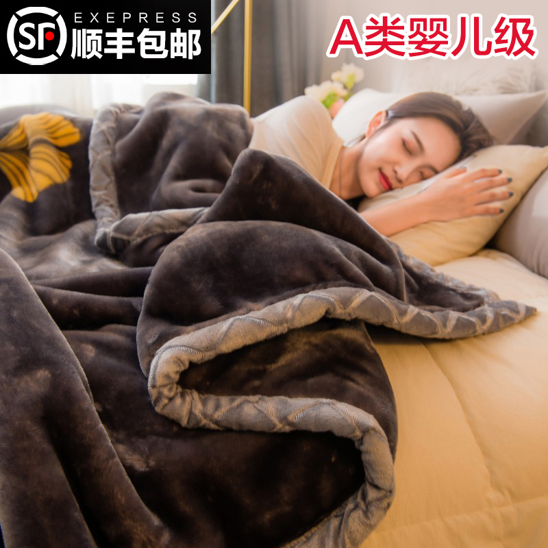 Raschel blankets are double-layered thickened winter warm frankincly fluffy cover blankets coral fluff blankets 牀 sheets