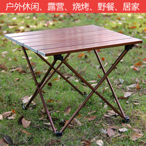 Large lightweight aluminum folding table outdoor self-driving travel portable picnic barbecue table camping outing portable