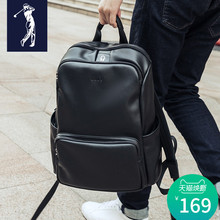 GOLF Golf Backpack Men's Fashion Trends Backpack Computer Travel Bag Casual Student Bag Simple Trend