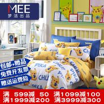 Мечта Цзе производится MEE хлопок три или четыре части постельные принадлежности 12 метра 1.5 м Pikachu печати мультфильм