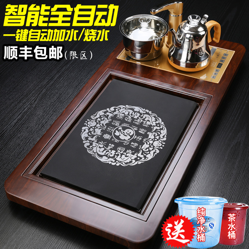 Wujin stone tea plate home living room tray fully automatic four-in-one induction cooker one solid wood kung fu tea table tea sea