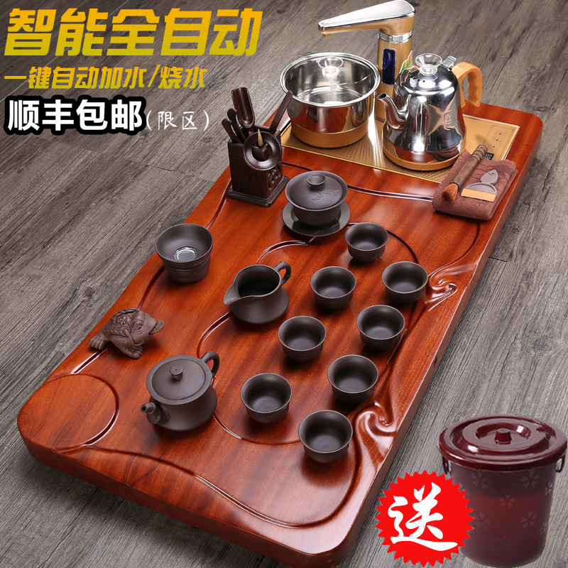 Kung Fu tea set whole piece of pear wood tea plate tea tray solid wood tea table tea sea automatic water set of tea sets