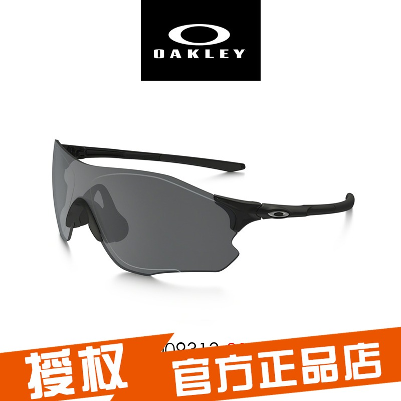 [The goods stop production and no stock]United States Oakley / Oakley outdoor riding running hiking sunglasses casual sunglasses 009313