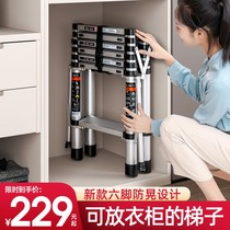 Household ladder Folding ladder thickened aluminum alloy telescopic ladder Indoor multi-function herringbone ladder lifting and shrinking small stairs