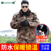 A genuine desert camouflage training fierce cold winter warm male labor padded overcoat thick cotton coat