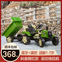 Children's tractor toy car can sit super large children remote control electric car with tiktok 1-7 years old