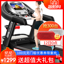 Billion Jian T900 household small mute genuine folding multifunctional indoor electric treadmill gym equipment