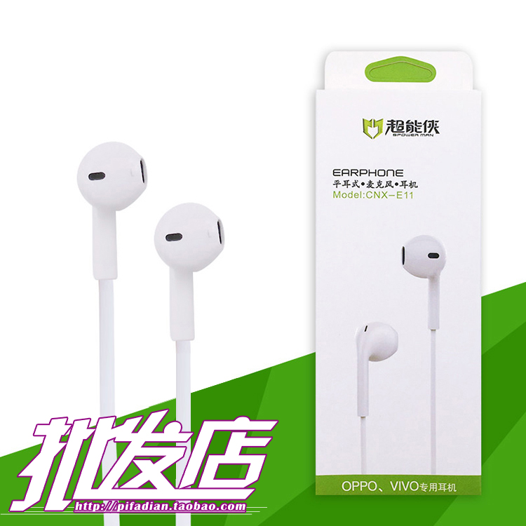 Super man E11 heavy bass stereo fruit machine universal tape with wheat game headset earphone