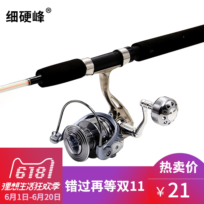 Fine hard solid Asian road set straight shank superhard long shot sea rod fishing rod ice fishing rod sea rod spinning wheel rod