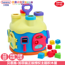 Bernsch Baby early teach puzzle Enlightenment building block toys 0-1-2 years old baby shape pairing fun Cottage
