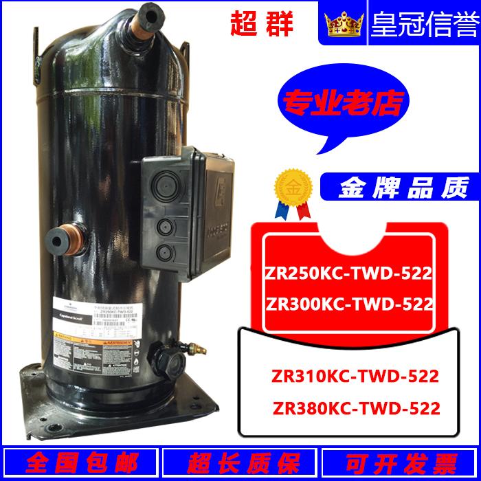 ZR250KC ZR310KC-TWD-522 ZR300KC-TWD-522 ZR380K Compresseur original de roue de vallée