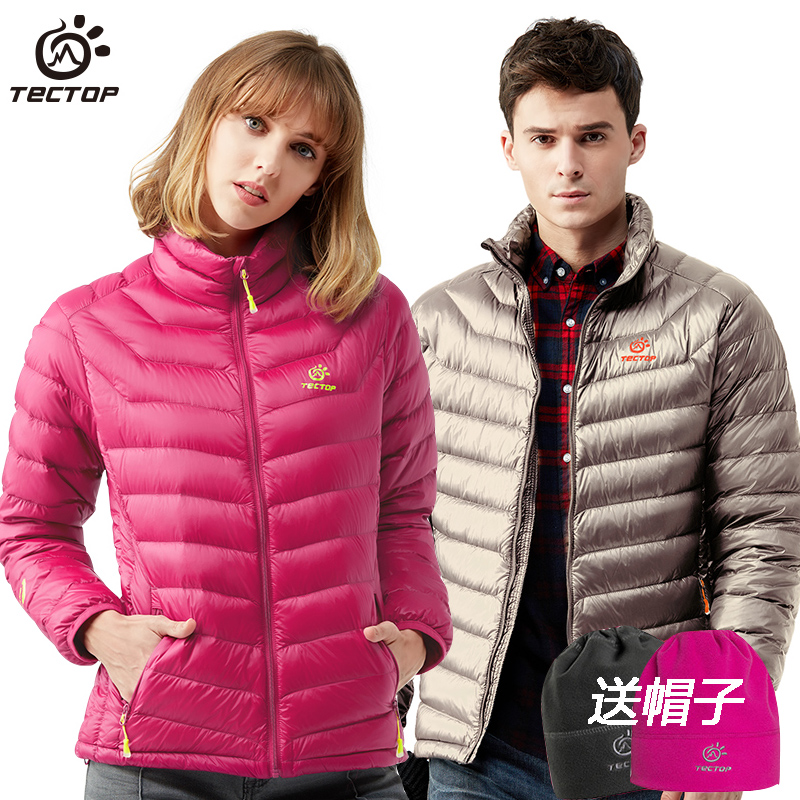 Research and extension outdoor autumn and winter models down jacket men light warm down jacket female short paragraph duck down windproof sports down jacket