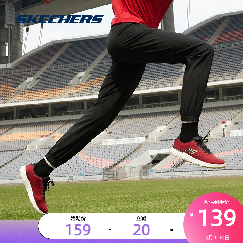 Skechers Skech Mens Spring 2021 New Comfortable Running Training Pants Woven Sweatpants