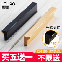 Rellio drawer handle Nordic cabinet door modern simple aluminum alloy handle cupboard wardrobe with long small handle black