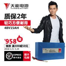 Литиевая батарея 48 v 15 ah Электрический автомобиль литиевая батарея подходит для используется в 48 V 12 AH Свинцово-кислотные установите аккумулятор литиевая батарея