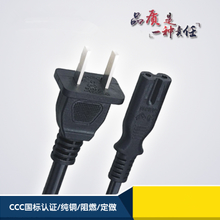 3C certification for power line, lamp, electronic platform scale, 2 holes, 3 holes, 8-shaped end charging line (accessories)