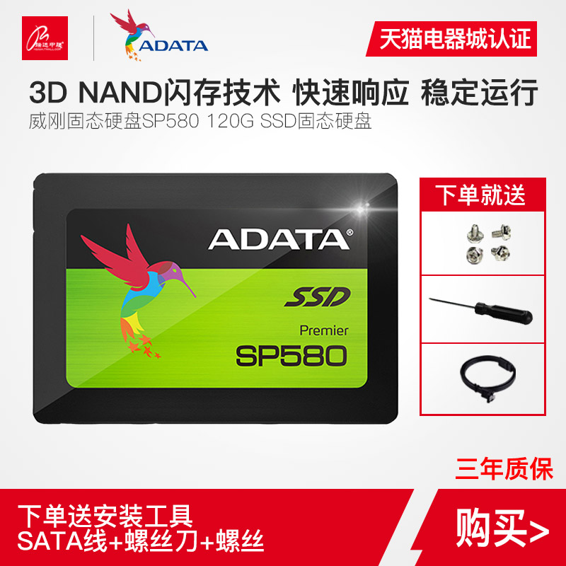 [The goods stop production and no stock][The goods stop production and no stock]AData/Avida SU800 128G 256G Solid State Drive SSD SP580 240G Non-combat 120G