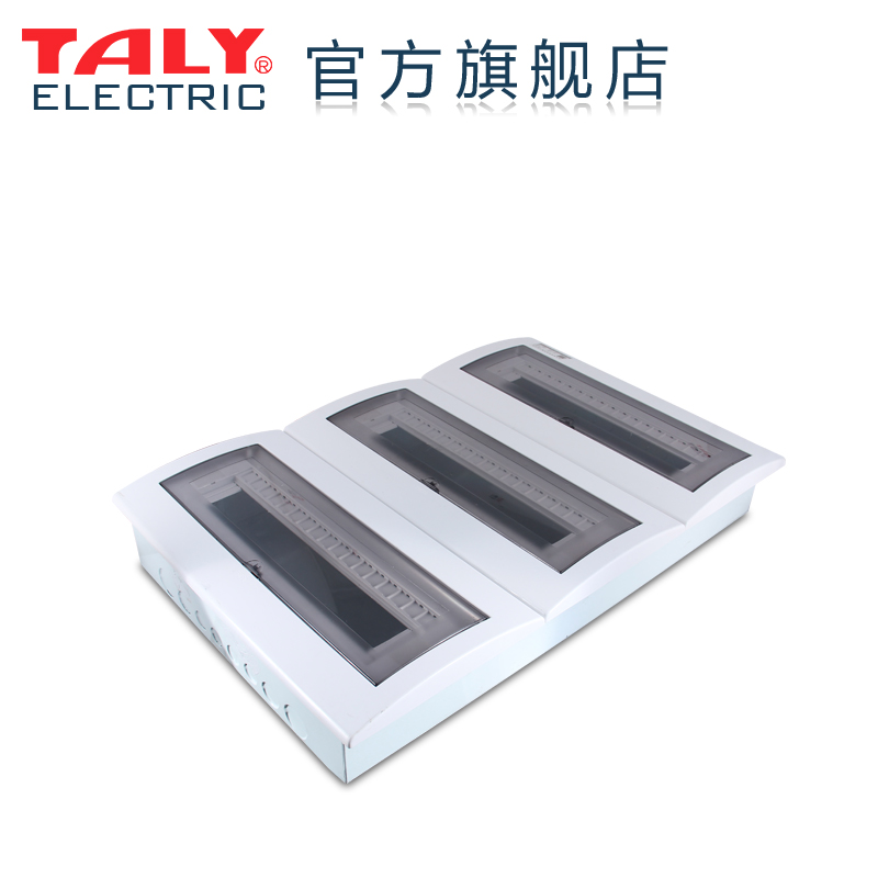 45-51 Circuit Power Distribution Box pz30 Distribution Box Household Hidden 48 Power Box 50 Indoor Three-row Iron Box