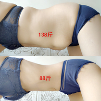 Shake tone recommend 2020 very hot lazy people feeding can change easy fat physique buy 5 send 5