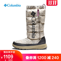 Columbia Columbia Outdoor 20 Autumn Winter New Womens Hot Grab Waterproof Snow Boots BL0119