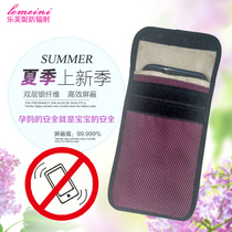 Anti-radiation mobile phone bag mobile phone bag pregnant women general mobile phone anti-radiation mobile phone bag isolation shielding mobile phone signal bag