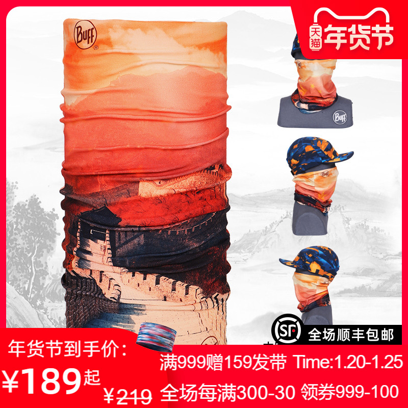 Spain imports BUFF headscarf China Wind Dragon National Geographic outdoor quick-dry multi-functional magic headscarf