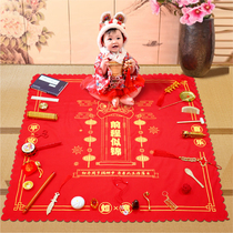 Scratching week supplies year-old set Female baby boy one-year-old gift Childrens birthday layout drawing props Modern