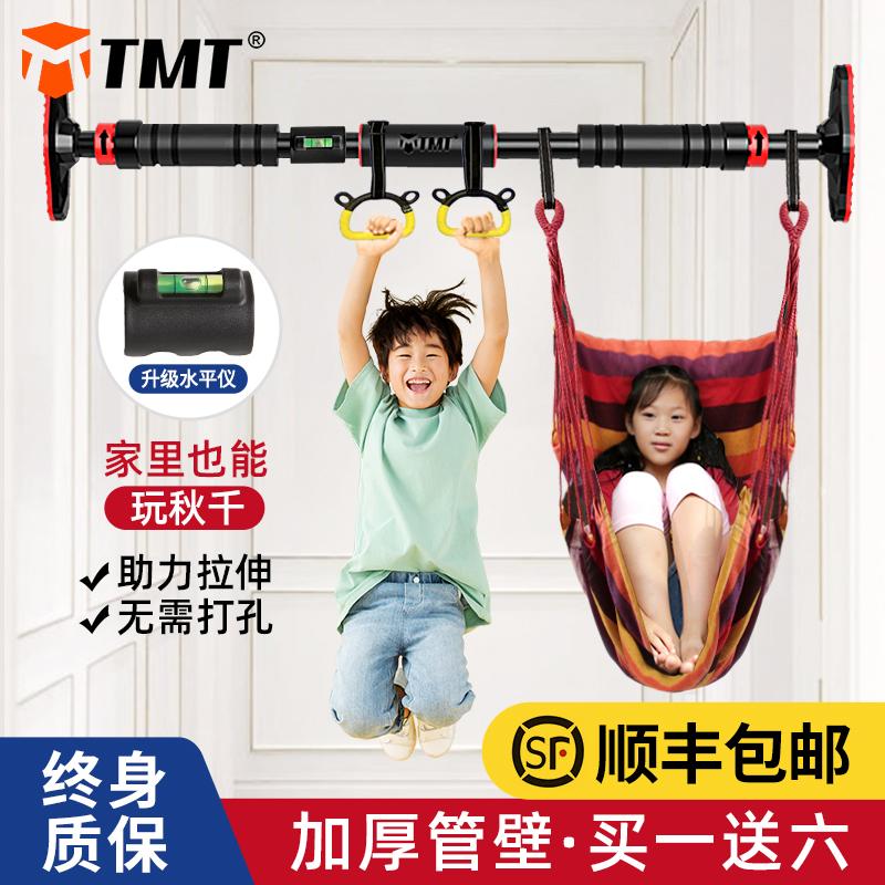 家用门上单槓室内小孩引体向上器免打孔家庭墙体儿童健身器材吊环