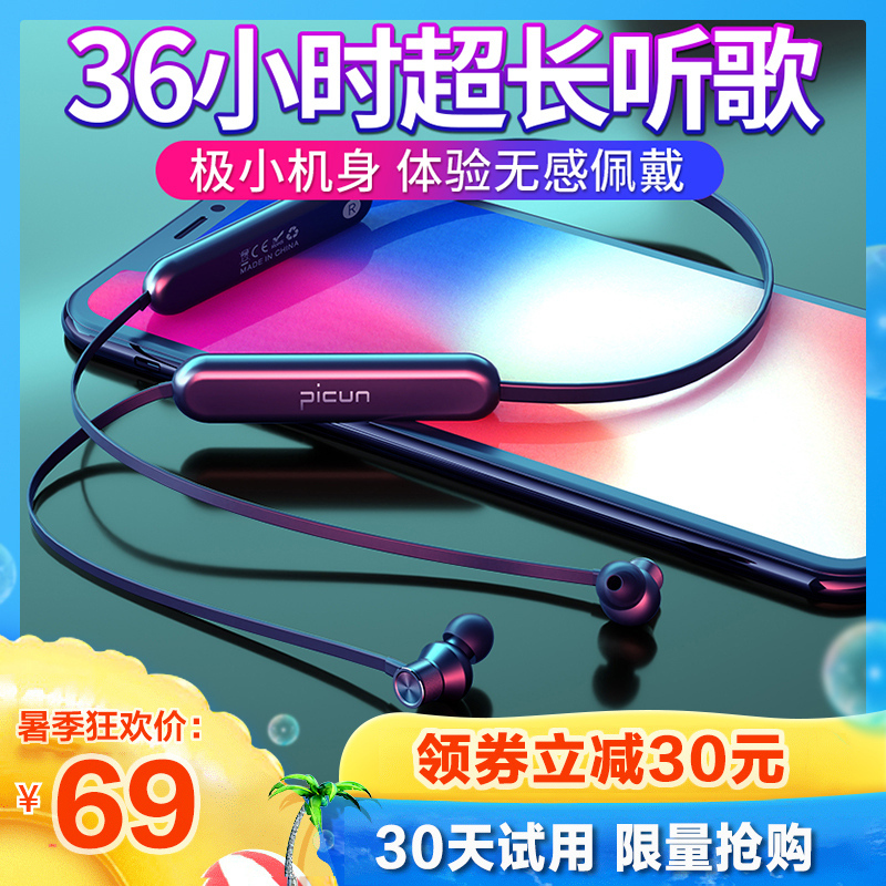 Storage of S10 wireless Bluetooth headset 5.0 graphene bilateral ear neck neck neck-hanging sport running into earplugs listening to music for long standby for large batteries Millet Apple Android General Purpose