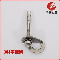 304 stainless steel climbing hanging piece rock nail safety rope fixed escape hanging Ring family hook M10*90
