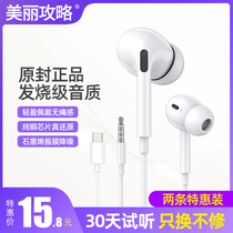 Suitable for oppo headphones original r17r15r11r9s phone universal reno 4 3pro original findx original K3K5 genuine a11a9a52a3 earbud plus wired into the ear