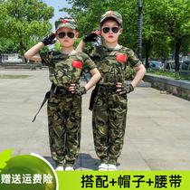 Детский камуфляжный костюм Летняя одежда для учащихся начальных и средних школ с короткими рукавами Мужская и женская форма для военной подготовки спецназа костюм для выступлений