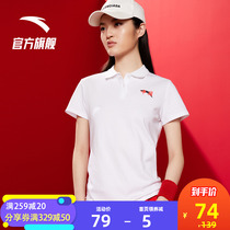 Anta polo shirt womens 2020 summer new Chinese sports knitwear head turn collar short-sleeved polo shirt country tide