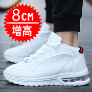 Autumn and winter increased in men's casual shoes sport shoes men shoes white shoes shoes plus velvet warm winter