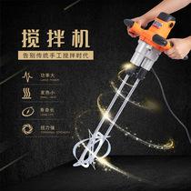 Промышленный электрический смеситель 6 скоростей скорости смешивая краску смеситель порошка замазки цемента смеситель покрытия