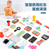 Baby scratching week arrangement supplies year-old set Modern drawing props Boys and girls toys one-year-old birthday gift