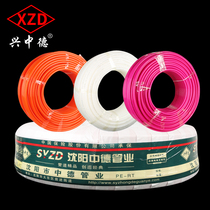 20 Ground Heat Pipe 4-point warm pipe heating hose plumbing Butler installed anti-scaling oxygen-resistant warm pipe Shenyang Sino-German