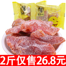 Hua Weihen Small packaging preserves plum meat fruit dried peach Dried 0 food (Yanjin peach meat 500gx2)